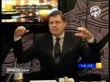 Религия как явление истории(2) Драматургия истории сезон 2 (рпц, понасенков, православие, религия, бог, история, духовность)